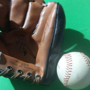 Συλλεκτικο  γάντι πειζμπολ