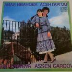 Vinyl, LP ( 1 ) - Lili Ivanova Assen Gargov