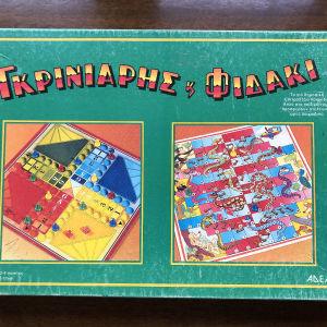 Επιτραπέζιο γκρινιάρης και φιδάκι δεκαετία του 90