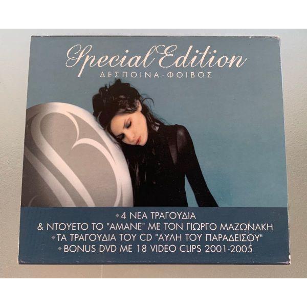 despina vandi, fivos - stin avli tou paradisou Special edition cd + dvd