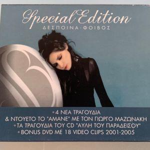 Δέσποινα Βανδή, Φοίβος - Στην αυλή του παραδείσου Special edition cd + dvd