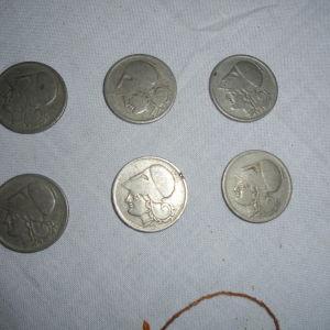 Κερματα μιας δραχμης κοπής 1926