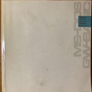 MS DOS - GW BASIC - 1987 - HYUNDAI