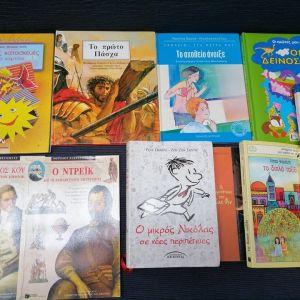 διαφορα παιδικα βιβλια δινονται Ολα μαζι
