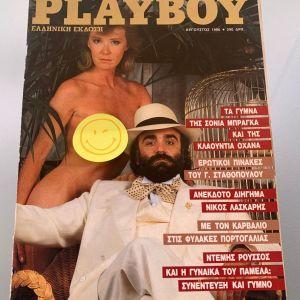 Ελληνικό Playboy Αύγουστος 1986