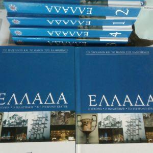 Ελλάδα εγκυκλοπαίδεια Πάπυρος 7 τόμοι