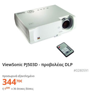 Projector Viewsonic DLP 503D