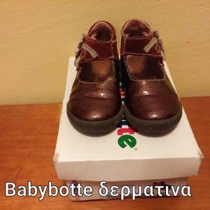 δερματινα ανατομικα βρεφικα παπουτσακια babby botte 23n