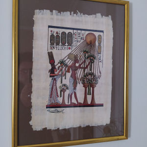 αυθεντικοι πάπυροι Αιγύπτου