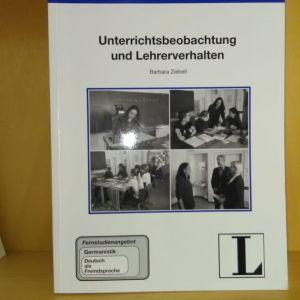 Διδακτική γερμανικών