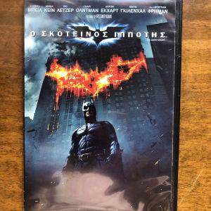 Διάφορες διασημες ταινίες dvd