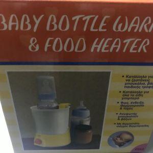 Συσκευή για ζέσταμα μπιμπερό
