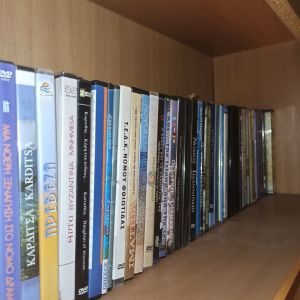 DVD με όλες τις πόλεις της Ελλάδας