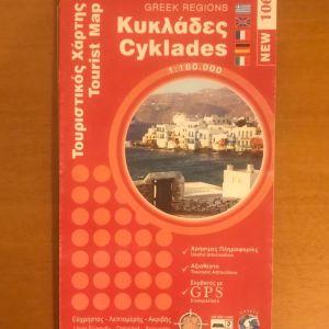 Τουριστικοί Χάρτες - Tourist Map Cyklades, Ionian Islands