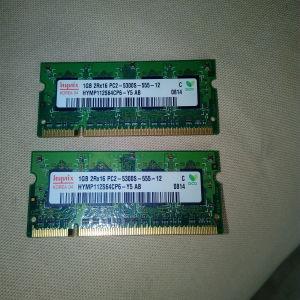 Μνήμη Laptop Hynix HYMP112S64CP6-Y5 (1GB PC2-5300S DDR2 667MHz 200PIN SODIMM RAM)