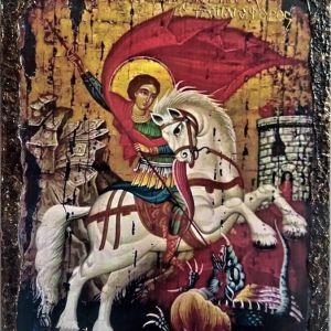 Άγιος Γεώργιος ο Τροπαιοφόρος. 22Χ30εκ 32Χ44εκ.