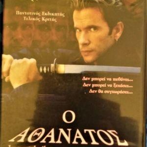 Πωλούνται ελληνικά σφραγγισμένα DVD δράσης & τρόμου με τον ΛΟΡΕΝΤΖΟ ΛΑΜΑΣ