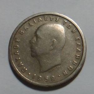50 Λεπτά 1959