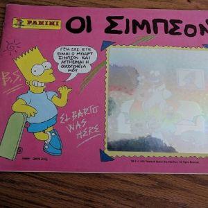 Ελληνικό Άλμπουμ Panini Simpsons σε πάρα πολύ καλή κατάσταση άδειο (με μερικά λάθος κολλημένα αυτοκόλλητα)