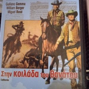 DVD western