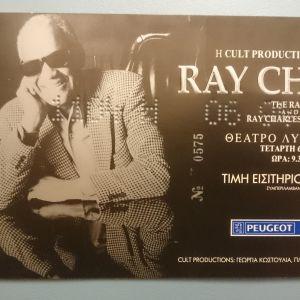 Εισητήριο Ray Charles Λυκαβηττός 1994