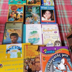 παιδικα - νεανικα βιβλια δινονται ολα μαζι