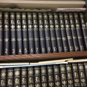 Εγκυκλοπαίδεια  Πάπυρους Λαρούς  Μπριτάνικα  αμεταχείριστη   61 τόμοι δερματόδετοι  500 ευρώ (8 eu ο τόμος)