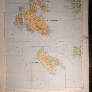 ΚΕΦΑΛΛΟΝΙΑ - ΖΑΚΥΝΘΟΣ ΧΑΡΤΗΣ 1956 της Γεωγραφικής Υπηρεσίας Στρατού