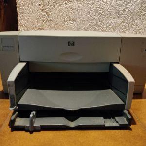 Εκτυπωτής HP deskjet 845c printer