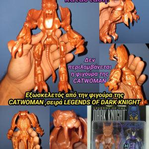 Εξωσκελετός Πανοπλία Φιγούρας Catwoman από την σειρά LEGENDS OF the Daek Knight Kenner 1998 (Μόνο Πανοπλία)