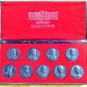 Εννέα ασημένια μετάλλια, εννέα πρωθυπουργοί της ΕΛΛΑΔΑΣ 1828-1980.