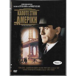 2 DVD / ΚΑΠΟΤΕ ΣΤΗΝ ΑΜΕΡΙΚΗ  1 & 2 / ORIGINAL DVD