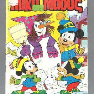 Μίκυ Μάους - Αρ 1337/ 28-2-1992