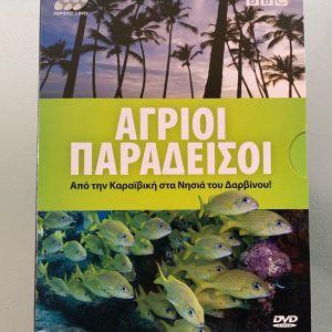 Άγριοι παράδεισοι, από την Καραϊβική στα νησιά του Δαρβίνου ντοκιμαντέρ του BBC 3 dvd