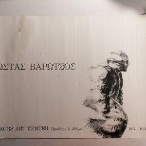 ΒΑΡΩΤΣΟΣ αφίσα έκθεσης του Βαρώτσου 1986