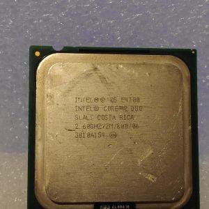 Επεξεργαστης Intel Core 2 Duo E4700 - SLALT