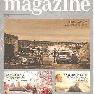 Mercedes Benz Magazine  Σφραγισμένο στη ζελατίνα του