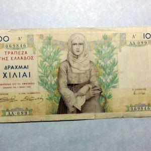 1000 Δραχμές 1935 (ΑΑ 099, 069846)