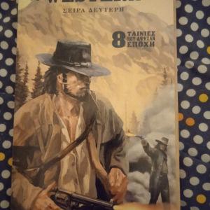 ταινίες DVD western