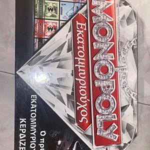 monopoly εκατομμυριούχος