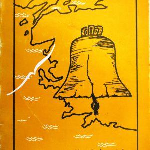 Διον. Α. Τρόβα - Εκεί που δε χτυπούνε πια οι καμπάνες - 1976