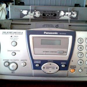 FAX Panasonic kx-fr141