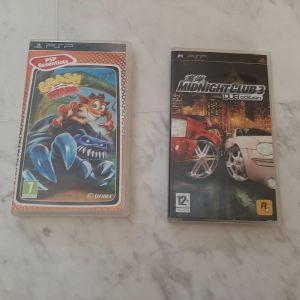 Διαφορα Sony playstation Portable Games ( PSP ) Πακετο