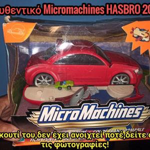 Αυθεντικό Micromachines HASBRO 2001 κλειστό στο κουτί του !