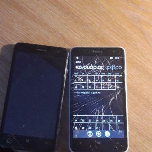 Nokia Κινητά