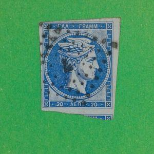 Γραμματόσημα. Η Μεγάλη κεφαλή του Ερμή 20 λεπτα