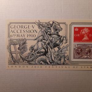 Γραμματόσημα_George V Accession 6th May 1910 (Miniature Sheet)