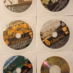 CD 12 ΔΗΜΟΤΙΚΑ