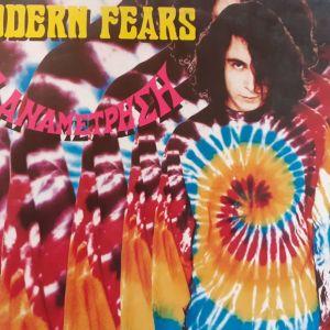 ΔΙΣΚΟΣ ΒΙΝΥΛΙΟΥ Modern Fears