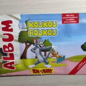 Άδειο άλμπουμ Κουκουρούκου Tom and Jerry 2018